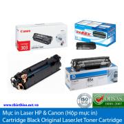 Hộp mực in laser HP – Canon (Cartridge)